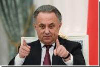 Мутко назвал причины недопуска россиян на Олимпиаду