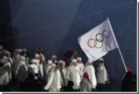 В МОК посоветовали приехавшим на Олимпиаду российским атлетам быть бдительными