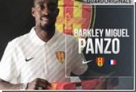 Футболист выдумал себе карьеру и подписал контракт с профессиональным клубом
