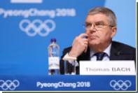 В Госдуме пообещали разобраться с главой МОК после Олимпиады
