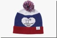 Российские олимпийцы смогут носить шапку с триколором
