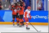 Канадские хоккеистки разгромили россиянок в первом матче Олимпиады