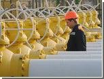 Турция решила хранить газ на Украине