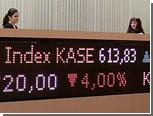 В Казахстане впервые выпустят исламские облигации