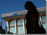 Четыре крупных банка в США провалили стресс-тесты
