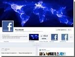 Facebook назвал причину сбоя в работе сети