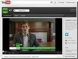 Russia Today сообщил о блокировке канала на YouTube
