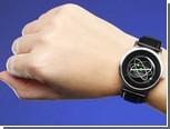 Физики придумали самые точные атомные часы