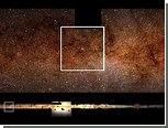 Астрономы сфотографировали миллиард звезд Млечного Пути