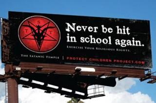 «Храм Сатаны» развернул борьбу с телесными наказаниями в школах