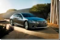 Lexus показал новое поколение LS и гоночный автомобиль RC F GT3