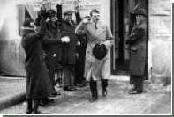 Найденный в спальне Евы Браун альбом с личными снимками Гитлера уйдет с молотка