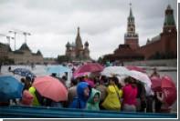 Туроператоры раскрыли серую схему вывода денег из России в Китай