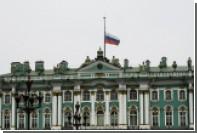 ФСБ вновь провела обыск в Эрмитаже