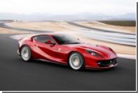 Ferrari показала новое 800-сильное купе 812 Superfast