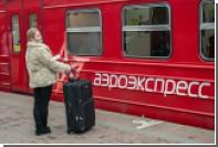 Стали известны сроки запуска двухэтажных поездов «Аэроэкспресса»