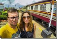 Российские путешественники доехали из Москвы в Бангкок на поездах за 55 дней