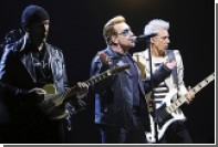 Рок-группу U2 обвинили в плагиате