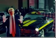 Трамп пристыдил Снуп Догга за скандальный клип