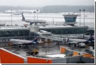 Аэропорты Сочи и Шереметьево включили в список лучших в Европе