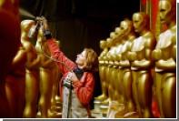 Организаторы «Оскара» продолжат работать с виновниками скандала на премии