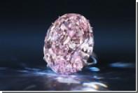 Крупнейший розовый бриллиант оценили в 60 миллионов долларов