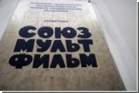 Знаменитостям предложат одежду с героями советских мультфильмов