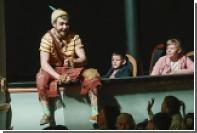 Авторы постановки «Приключения Чиполлино» продлили акцию по раздаче семян