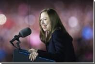 Дочь Клинтонов анонсировала детскую книгу о феминизме