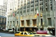 Самый известный отель мира закрыли на три года