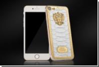 Caviar вдохновился Поклонской и выпустил декорированный кожей анаконды iPhone 7