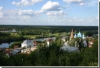 ЮНЕСКО задумалась о включении Гороховца в список Всемирного наследия