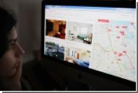Женщины заработали 10 миллиардов долларов с помощью Airbnb