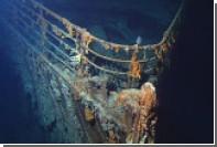 Британцы организуют подводную экскурсию к месту крушения «Титаника» в 2018 году