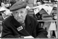 Умер «мусорный» художник Густав Мецгер