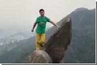 Китаец упал с обрыва во время попытки сделать селфи