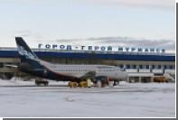 СМИ анонсировали появление в России «умной» авиакомпании