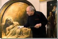 Коллекционеры попросили суд вернуть им конфискованного «Христоса во гробе»