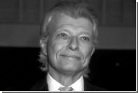 Умер автор «Мостов округа Мэдисон» Роберт Джеймс Уоллер