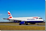 Россиянин заплатил более миллиона рублей за перелет из Лондона в Токио