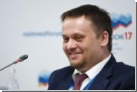 Бывший замглавы Ростуризма перешел в правительство Новгородской области