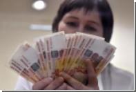 Красноярская пенсионерка заплатит 400 тысяч рублей за пьяный авиадебош