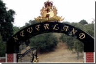 Neverland Майкла Джексона выставили на продажу повторно с 33-процентной скидкой