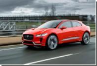 Первый электрический Jaguar удивил жителей Лондона