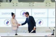 Новый поставщик российских олимпийцев откроет сеть магазинов