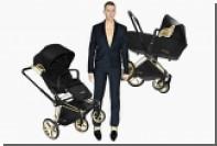 Американский дизайнер предложил детские коляски за 135 тысяч рублей