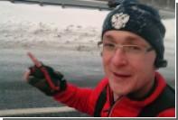 «Российский Форрест Гамп» решил добежать из Москвы до Пекина за 200 дней
