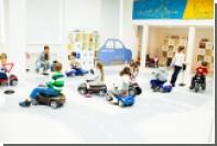 BMW Group занялась воспитанием детей