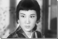 Умерла «старшая королева азиатского кино» Ли Лихуа
