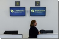 Израиль разрешил рейсы из Жуковского в Тель-Авив